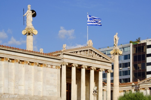Greek Universities